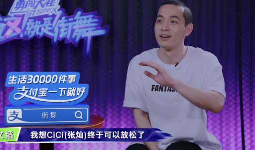 Alipay sponsors major reality show in China